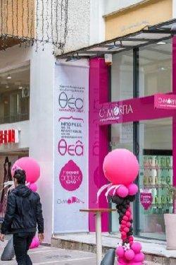 Ανακαίνιση καταστήματος στο εμπορικό κέντρο των Ιωαννίνων